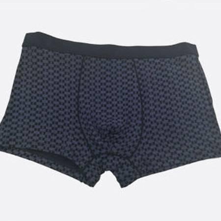 【2条】包邮好安怡男士内裤 平角裤莫代尔内裤男U凸短裤舒适透气内裤/裤头XS032
