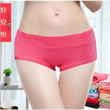 【2条装】好安怡性感纯色莫代尔三角低腰女士内裤舒适透气/ 短裤XS017