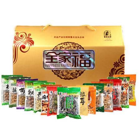 塞翁福全家福年货干货礼盒包邮 15袋组合 送礼品团购XS030