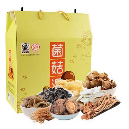 塞翁福菌菇汇礼盒 南北干货 送礼佳品 内涵八种菌类XS004
