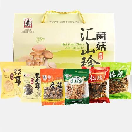 塞翁福 汇山珍菌菇类礼盒 干货 送礼佳品 内含香菇木耳茶树菇6袋装XS002