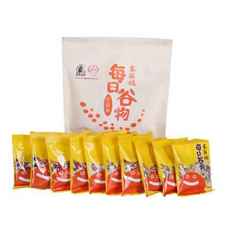 包邮塞翁福每日谷物五品粥500g袋装50g*10袋独立便携小包装 多种口味杂粮XS158