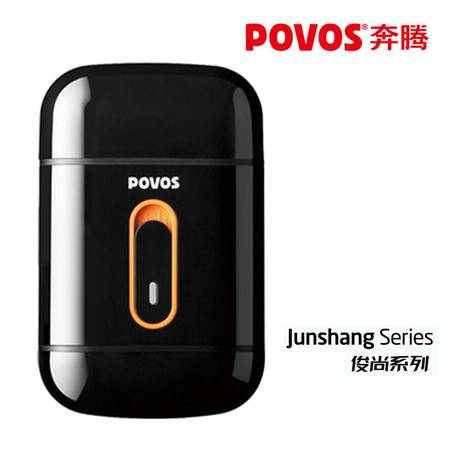 奔腾(Povos) 正品PS3108B干电式剃须刀黑 进口精钢刀头