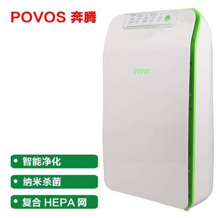 Povos奔腾空气净化器 负离子四级过滤杀菌除甲醛PM2.5 PA1101
