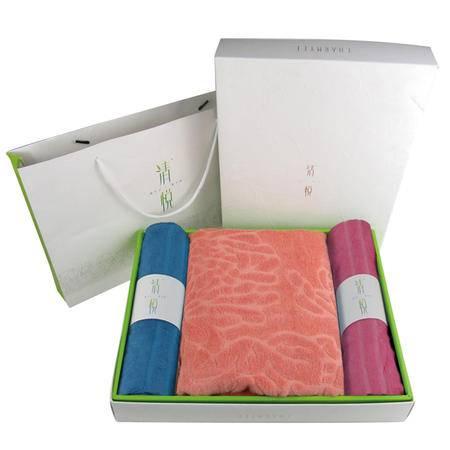 清悦 生态竹纺 竹纤维商务礼盒3件套 QY-752(健康毛巾*2条 提花浴巾*1条)