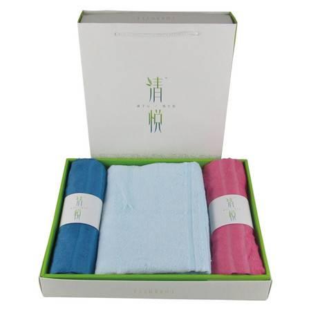 清悦 生态竹纺 竹纤维商务礼盒3件套 QY-742(健康毛巾*2条 健康浴巾*1条)