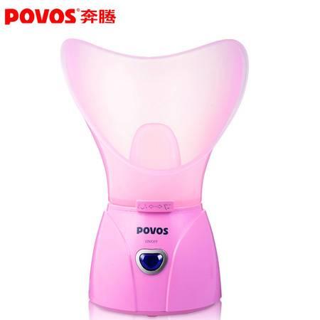 Povos/奔腾 蒸脸器美容仪家用补水器蒸面机 PJ1012