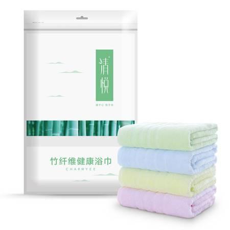 清悦 生态竹纺 竹纤维健康浴巾TO-151 天然抗菌 70*140cm