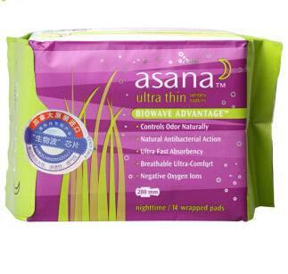 进口无荧光剂阿莎娜超薄棉面夜用卫生巾14片