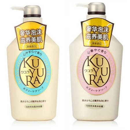 日本原装进口 资生堂沐浴露可悠然美肌两款沐浴乳优惠套装男女士