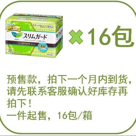 日本花王乐而雅瞬吸超薄零触感日用卫生巾20.5cm28片