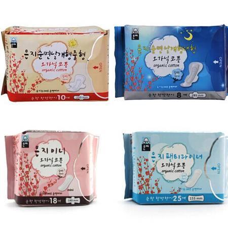 进口无荧光剂恩芝纯棉卫生巾 常用4包共61片包邮套装