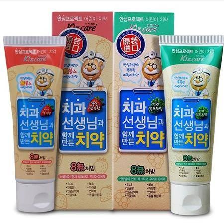 韩国进口芜琼花儿童8无牙膏(0.5-12岁用)