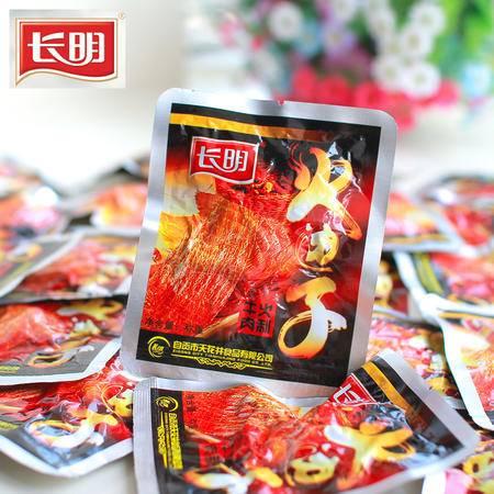 牛肉干 四川特产零食 长明火边子牛肉片  独立包装 200g 自贡小吃