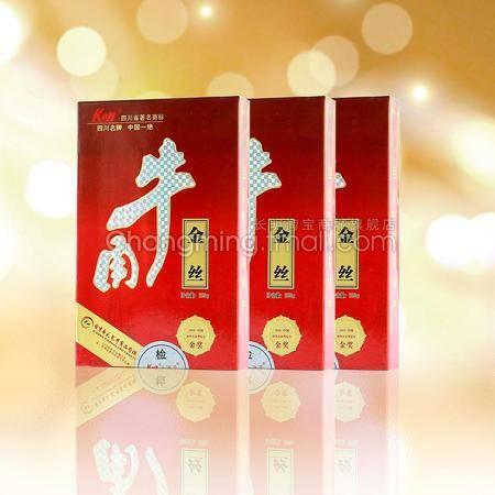 四川自贡特产 长明250g麻辣灯影牛肉 春节礼品 年货送礼 金丝牛肉