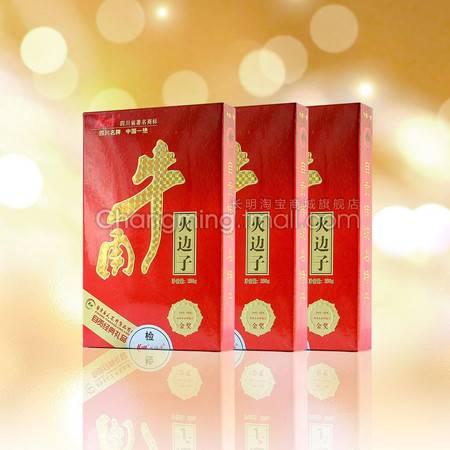 四川特产礼盒 长明火边子牛肉 250g原味 自贡特色 节日送人礼品盒