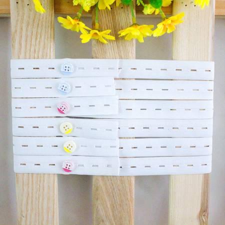 【1元产品】亨艺开阳婴儿扣眼可调节尿布固定带1条1元尿布带尿布扣可调节宝宝用品