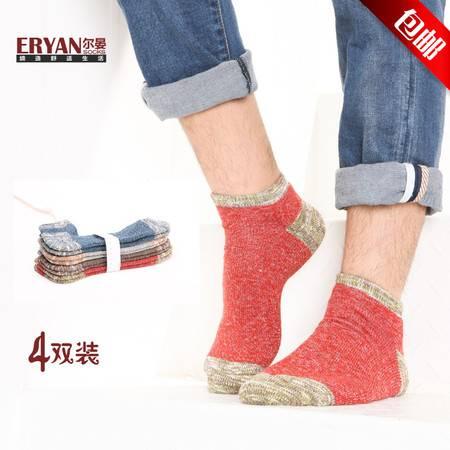 ERYAN尔晏-男士复古运动休闲船袜(男款)4双装