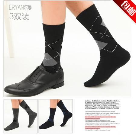 ERYAN尔晏-男士复古英伦风长筒袜子(男袜)3双装