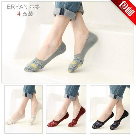 女士暹罗之恋波普吉象隐型船袜(女袜子)4双装