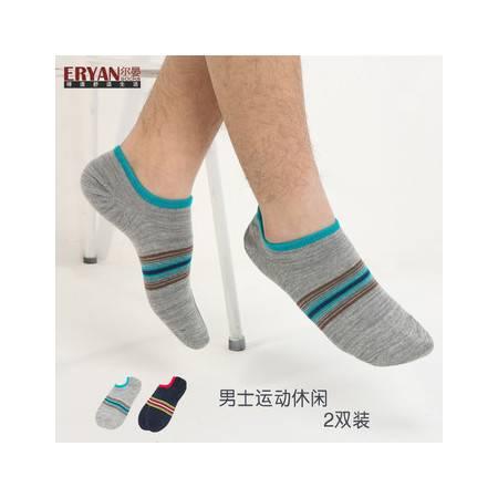 ERYAN尔晏 时尚运动风撞色条纹船袜子 男士2双装38660145