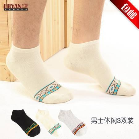 ERYAN 尔晏 夏季男士运动船袜除臭抗菌(男袜)3双装38660130