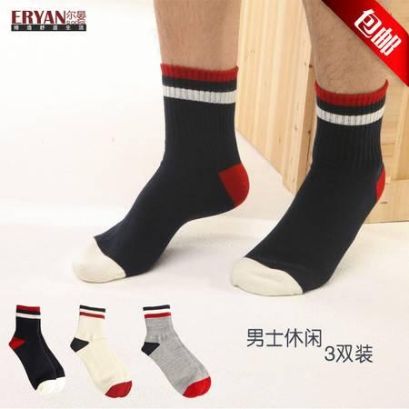 ERYAN尔晏 学院风男士休闲条纹中筒棉袜子3双装(男袜)38660139