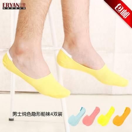 ERYAN 尔晏 时尚男士袜子 夏季隐形船袜 短袜4双装(男袜)38660155