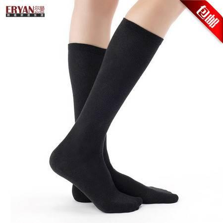 ERYAN尔晏-女士舒适长筒袜子(女袜)1双装38660001