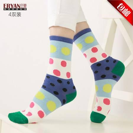 ERYAN尔晏-女士甜美彩色波点中筒棉袜子(女袜)4双装38660010