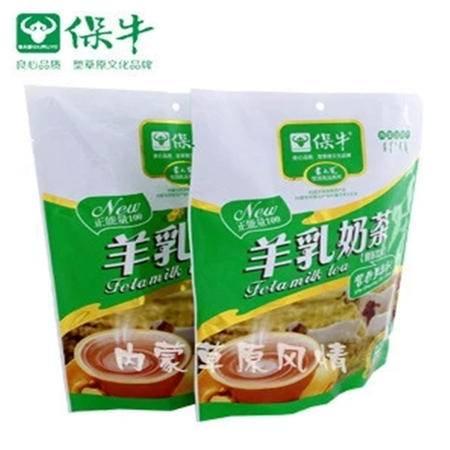 【内蒙古草原好味道】保牛羊奶茶粉360g