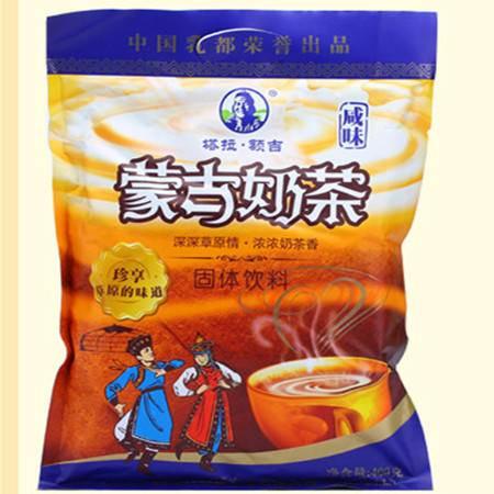 塔拉额吉奶茶咸味360克