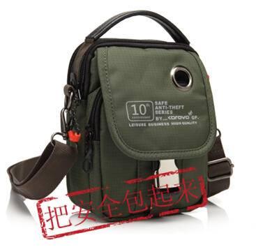 【江苏特产】壳罗沃安全防盗-军绿腰包