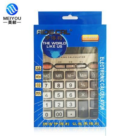 【包邮】美邮伊得利AD-8660 真人语音计算器 水晶键 大台计算机