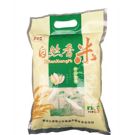 【塔头湖】自然香米 2.5kg