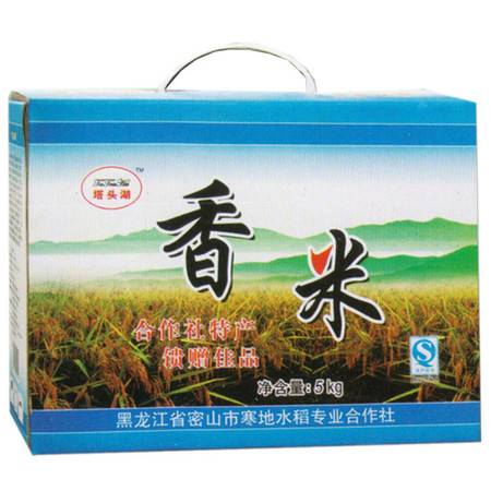 【塔头湖】自然香米 5kg(2.5kg*2盒)