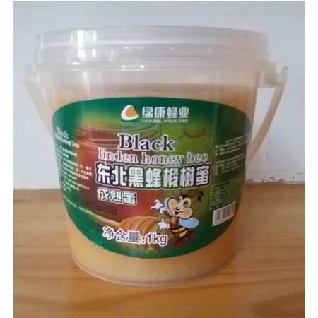 东北黑蜂椴树蜂蜜成熟蜂蜜1kg老山珍品牌 QS认证