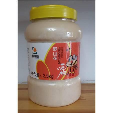 [老山珍]野山花蜂蜜2.5kg