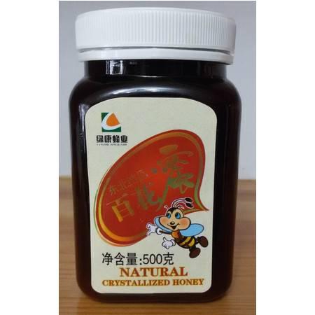 [老山珍]东北结晶百花蜂蜜500g