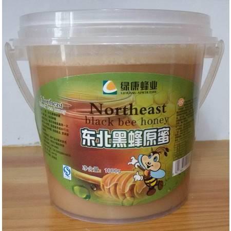 [老山珍]东北黑蜂原蜂蜜1000g