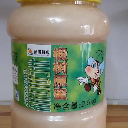 [老山珍] 椴树原蜜2.5kg