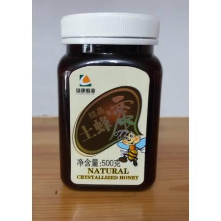 [老山珍] 结晶土蜂蜜500g