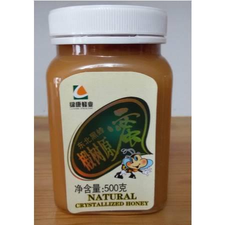 [老山珍] 东北黒蜂椴树原蜂蜜500g