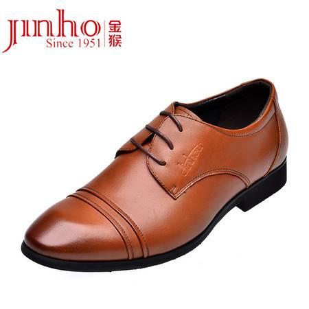 金猴皮鞋正品新款男士头层牛皮系带休闲鞋商务正装平跟男单鞋皮鞋Q2922 /Q2923