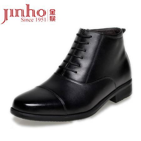 金猴皮鞋冬季时尚商务正装潮男士三接头皮鞋男棉鞋高帮鞋 WX8001&SWX8002