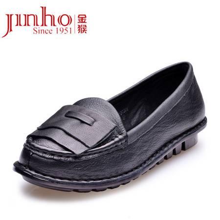 金猴 Jinho时尚甜美休闲鞋牛皮圆头浅口软底平跟舒适单鞋女Q59024A/B/C