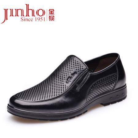 金猴新款男凉鞋 时尚商务休闲男鞋真皮镂空男士凉鞋Q30016A