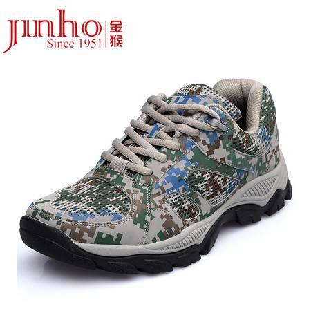 金猴专业户外作训鞋新款正品简约时尚低帮鞋系带网面运动鞋SM30011A