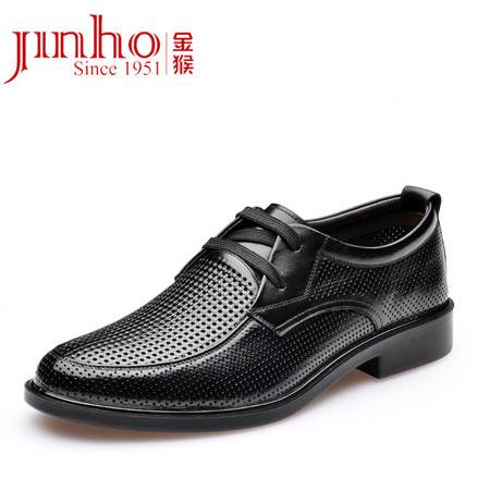 金猴 Jinho夏季新款男鞋 商务镂空男士皮鞋 牛皮套脚男凉鞋 时尚透气凉鞋Q30005A