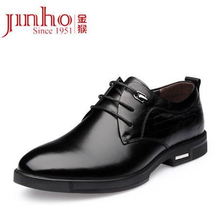 金猴 Jinho 新款舒适商务休闲男士真皮流行男鞋 Q29142A /B/C